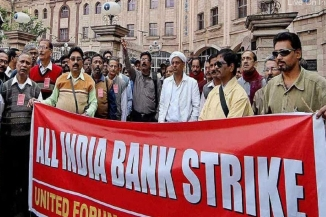 ATMs go dry as Bank employees strike