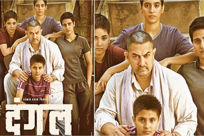 Aamir Khan's Upcoming Movie Dangal's Trailer Launched