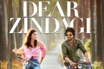 Dear Zindagi's First Teaser Launched